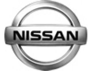 Nissan Roof Racks