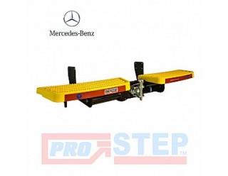 Step for TM1 Towbar Mercedes Sprinter